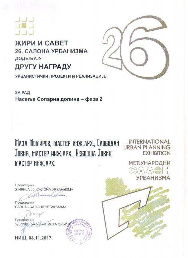 26. Međunarodni salon urbanizma - nagrada